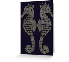 Vintage Tribal Sea Horses Greeting Card