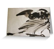 Ming's Dragon Greeting Card