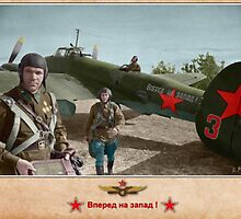 Petlyakov Pe2 and Crew by A. Hermann