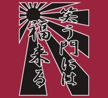 Laugh and Be Fat Japanese Kanji T-shirt by kanjitee