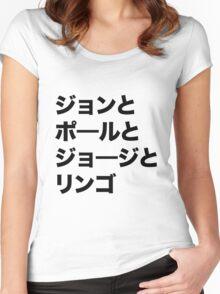 John&Paul&George&Ringo White Women's Fitted Scoop T-Shirt