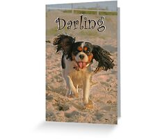 Darling 2015 Greeting Card
