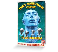 They Came From Uranus Greeting Card