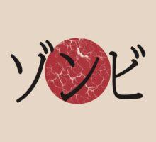 Zombie Japanese Kanji T-shirt by kanjitee