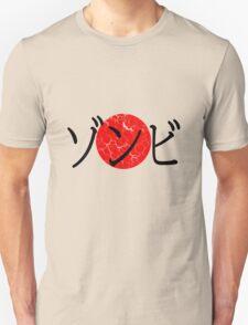 Zombie Japanese Kanji T-shirt T-Shirt