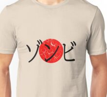 Zombie Japanese Kanji T-shirt Unisex T-Shirt