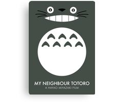 My Neighbour Totoro Hayao Miyazaki Canvas Print