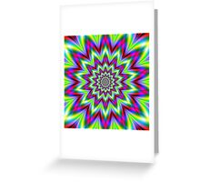 Psychedelic Star Flower Greeting Card