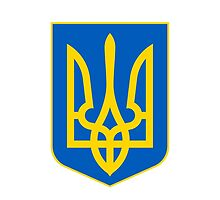 Coat of arms of Ukraine by dopenation