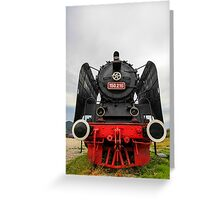 Viseu de Sus Steam Engine, Maramures County, Romania  Greeting Card