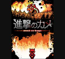 Attack on Koopa Unisex T-Shirt