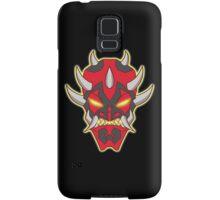 Dark Side Oni Samsung Galaxy Case/Skin