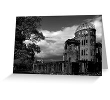 Hiroshima Library 3 Greeting Card