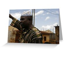 North Cameroon. Greeting Card