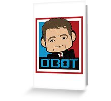 Rand Paul Politico'bot Toy Robot 3.0 Greeting Card