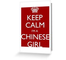 Keep Calm I'm A Chinese Girl - Tshirts, Mobile Covers and Posters Greeting Card
