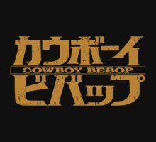 Cowboy Bebop by CritterJitters