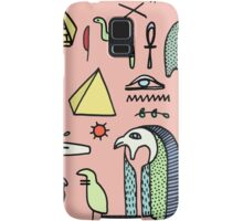 Adventure Samsung Galaxy Case/Skin