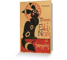 Le Evoli Noir Greeting Card