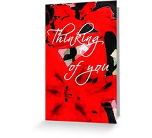 Red Floral Greeting Cards Art Gifts and more Greeting Card