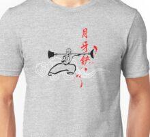 Shaolin kung fu monkspade Unisex T-Shirt