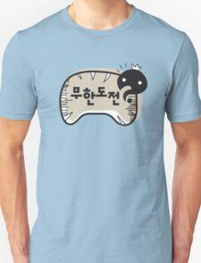 infinite challenge Unisex T-Shirt