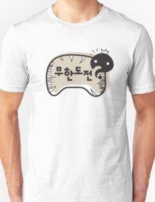 infinite challenge T-Shirt