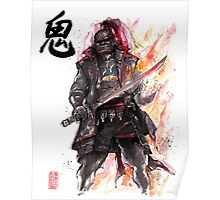 Ganondorf from Zelda game series with Japanese Calligraphy Poster
