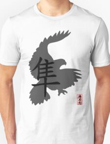 Falcon Japanese Kanji T-shirt T-Shirt