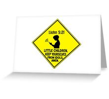 1 John 5:21 - Keep yourselves from idols. Greeting Card