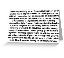 Copy Pasta - Attack Helicopter Greeting Card