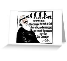 ROMANS 1:25 CREATURE COMFORTS  Greeting Card