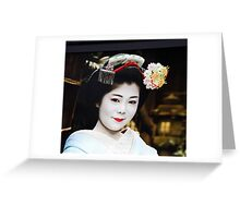 Portrait Of A Geisha Greeting Card