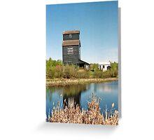 Grain Elevator, Ukrainian Cultural Heritage Village near Edmonton, Alberta, Canada Greeting Card