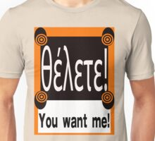 GREEK:  YOU WANT ME. Unisex T-Shirt