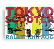 Tokyo Scooter Rally Poster  Metal Print