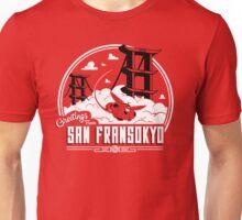 Greetings from San Fransokyo Unisex T-Shirt