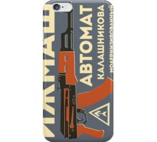 AK-47 (Blue) iPhone Case/Skin