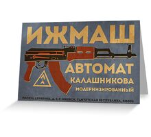 AK-47 (Blue) Greeting Card