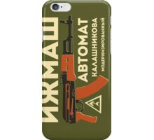 AK-47 (Green) iPhone Case/Skin