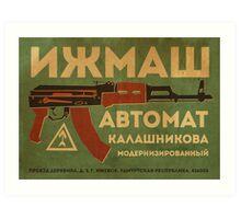 AK-47 (Green) Art Print