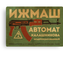 AK-47 (Green) Canvas Print