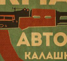 AK-47 (Green) Sticker