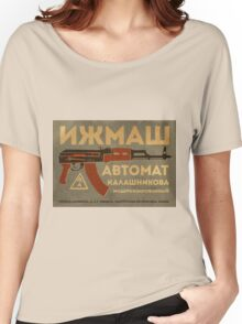 AK-47 (Grey) Women's Relaxed Fit T-Shirt