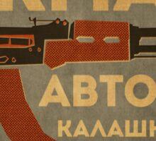 AK-47 (Grey) Sticker