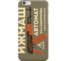 AK-47 (Grey) iPhone Case/Skin