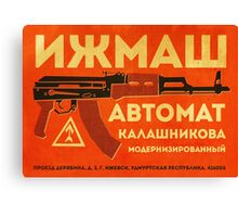 AK-47 (Orange) Canvas Print