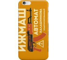 AK-47 (Yellow) iPhone Case/Skin