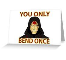 Amon - YOBO Greeting Card