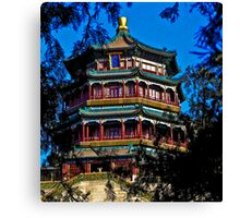 Beijing Afternoon Canvas Print